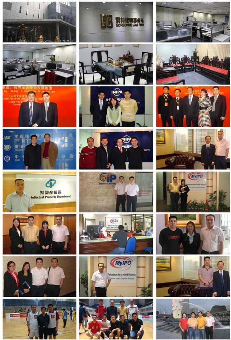 索邦国际全球商标注册